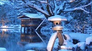 兼六園雪景色〜日本の冬旅石川県金沢市〜ThesnowsceneofKenrokuenGarden