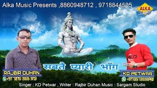 All Latest 2016 Haryanvi Video Songs Free Download, Page 642