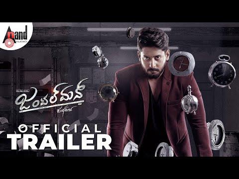 Gentleman Kannada New 4K Trailer