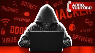 Отслеживание подозрительного контента и монетизация на YouTube - Алло, YouTube! #87