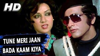 Tune Meri Jaan Bada Kaam Kiya Hai | Lata Mangeshkar | Dus