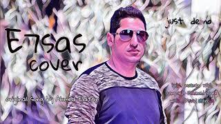 احساس | محمد راجح | [cover] | احمد العطار تحميل MP3