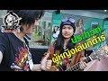 ประกวดผู้หญิงเล่นกีต้าร์ ครั้งแรกในไทย Yamaha Guitarina 2019 l TeTae Rock You Vlog EP 4