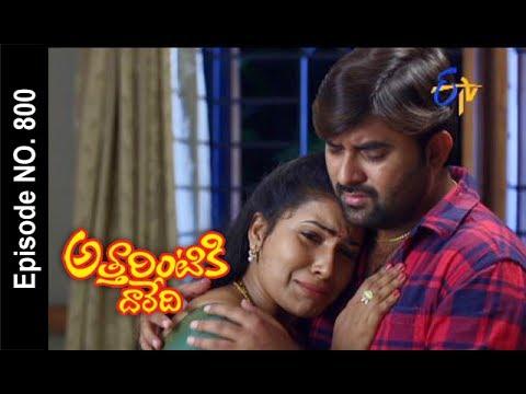 Attarintiki Daredi | 30th May 2017 | Full Episode No 800 | ETV Telugu