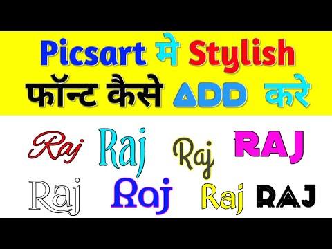 Picsart me hindi/marathi font kaise add kare part 2