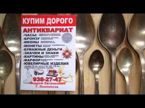 Амулеты заказать в челябинске