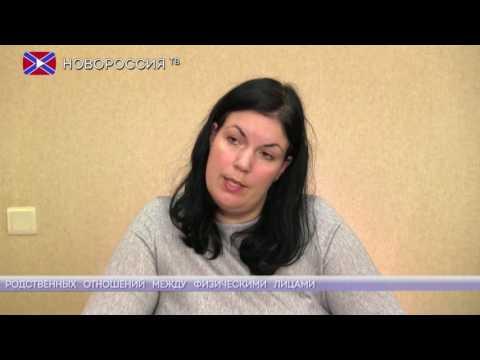 7 вопросов юристу. Установление факта родственных отношений между физическими лицами