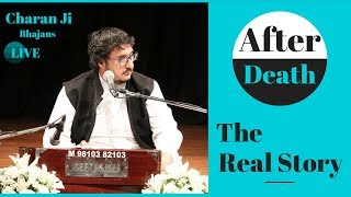 After Death, The Real Story श्रद्धांजलि