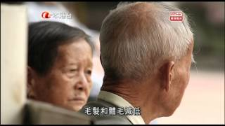 RTHK-做個健康快活人-2-皮膚保養-2012-11-11