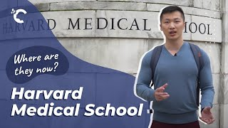 youtube video thumbnail - Harvard Medical School: Where Are They Now?