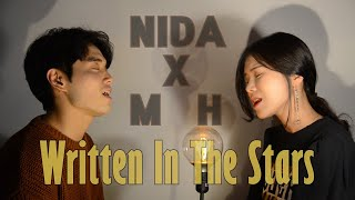 Wendy(웬디) & John Legend- Written In The Stars cover by NIDA & FEB
