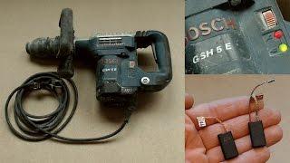 Reparatur: Bosch GSH 5 E, Kohlentausch nach leuchtender Service-LED
