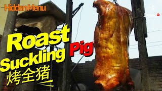 Secret recipe of roasted suckling pig with 300 years history! | Ergeng