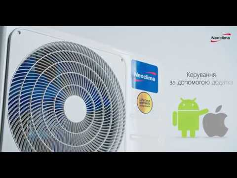 Кондиционер Neoclima NS/NU-12EHBIw (SKYCOLD) Video #1