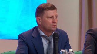 Губернатор Сергей Фургал о ситуации с компанией «Азия л...