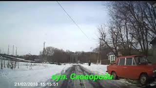 Подорож по Гребінці част  7 відео 720HD