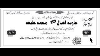 how to design wedding card in coreldraw urdu tutorials shadi card clas24