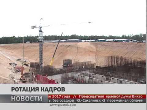 Ротация кадров. Новости. GuberniaTV