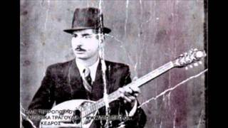 «Καραντουζένι κούρντισα» Γιουρούκικο που το τραγουδά ο Μιχάλης Γενίτσαρης (από sstteffannoss, 05/07/11)