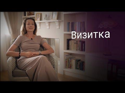 Надежда Табакова