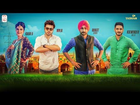 Punjab Di Beauty Number 1  Kaur B , Nnja , Ranjit Bawa , Kulwinder Billa