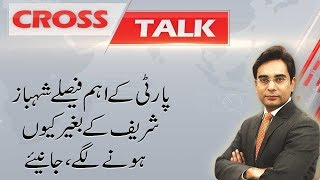 CROSS TALK With Asad Ullah Khan | 16 June 2019 | Dr Yasmin Rashid | Shehla Raza | 92NewsHD