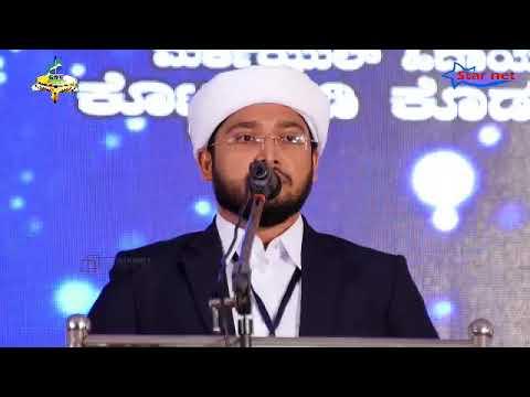Noufal Saqafi Kalasa | Kottamudi Madikeri