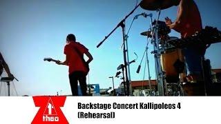 Backstage Concert Kallipoleos 4 Music Ensemble Live Paphos (Rehearsal)