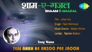 Teri Ankh Ke Ansoo Pee Jaoon | Shaam-E-Ghazal | Jahan Ara