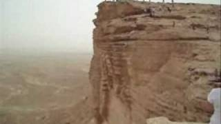 The Edge of the World, Saudi Arabia