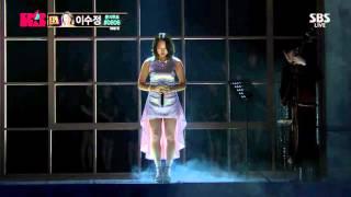 Lee Soo Jung (이수정) - Girl (이문세 - 소녀)