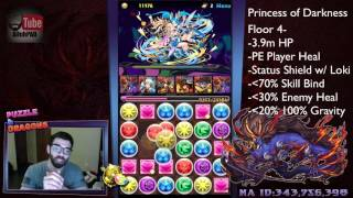 [Puzzle and Dragons] Princess of Darkness - Hel Descended