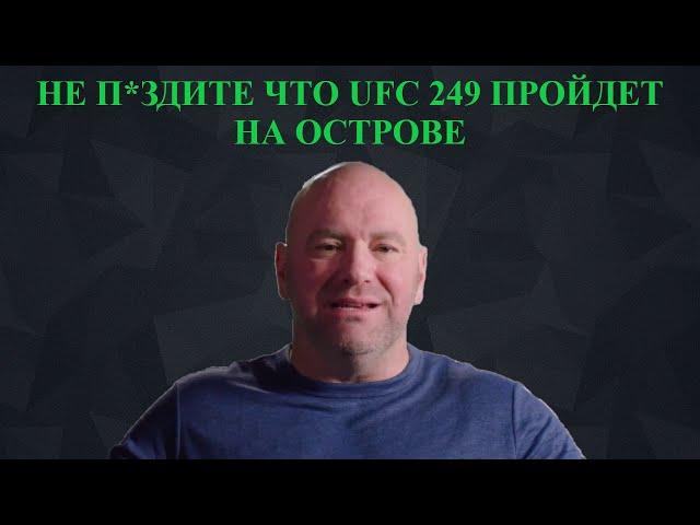 Видео Произношение Тони Фергюсон в Русский