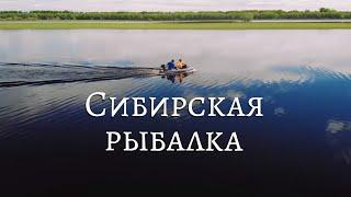 Рыбалка в стрежевом томской