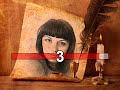 Скриншот видео 2