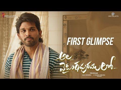 Ala Vaikunthapuramulo movie First Glimpse