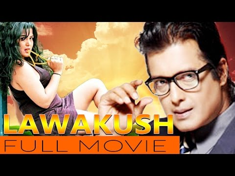 Lav Kush | Nepali Movie