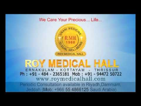 www.RoyMedicalHall.com, your resource, advice & treatment for Sexual Disorders