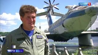 Тушинский авиастроительный завод выставили на Авито