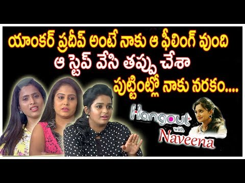 Download Anchors Special Interview Srivani , Geetha Sowjanya, Prasanthi || Part 3 || Hangoutwithnaveena Mp4 HD Video and MP3