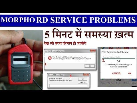 RD Service Registration & Installation   New Morpho 1300 E