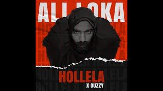 Ali Loka - Hollela | على لوكا - هوليلا ( Official Audio ) x OUZZY تحميل MP3