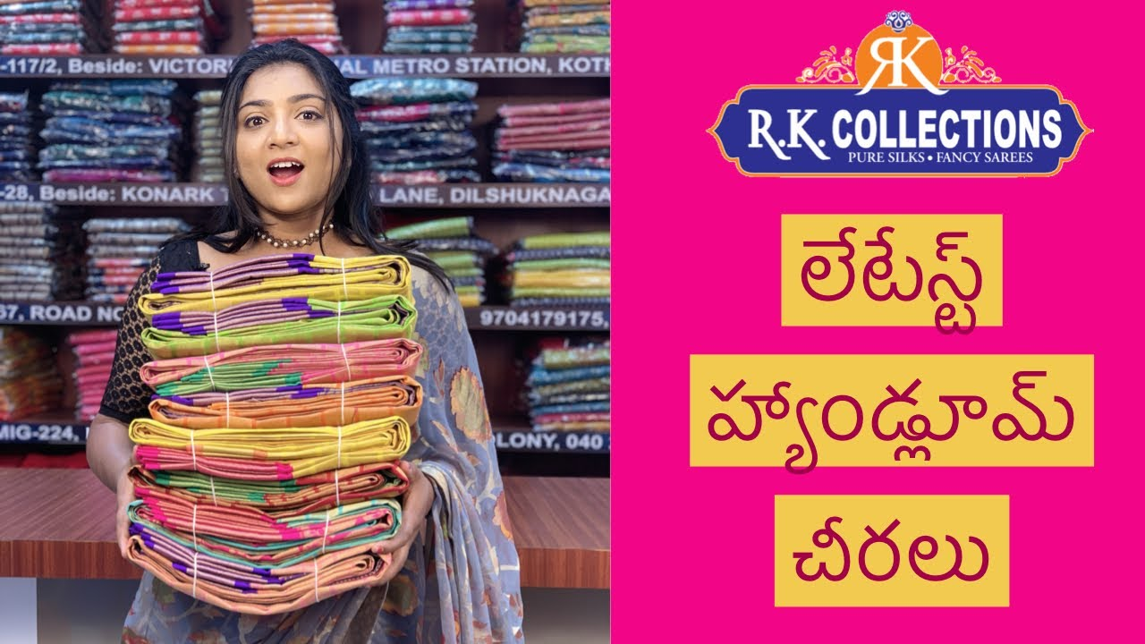 R K COLLECTIONS. <br> R K COLLECTIONS
