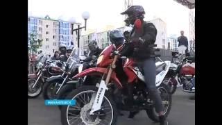 День семьи и парад колясок в жилом районе Гармония