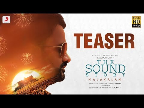 The Sound Story Malayalam Teaser
