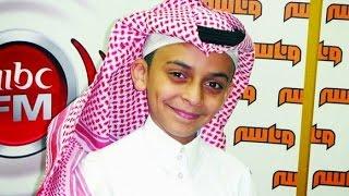 خالد الجيلاني أغنية صغير تحميل MP3