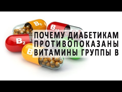 Мочеполовые инфекции при сахарном диабете