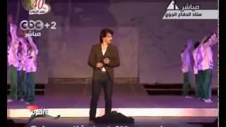 اغنية بهاء سلطان أول شهيد فى حرب اكتوبر احتفالات 6 اكتوبر 2013