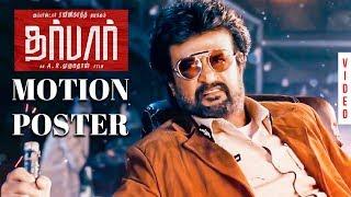 DARBAR (Tamil) - Official Motion Poster Reaction | Rajinikanth | A.R. Murugadoss | Anirudh