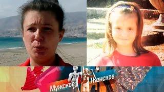 Мужское / Женское - Испанская Лолита. Выпуск от04.04.2017
